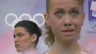 Nancy Kerrigan Attack - Raw Footage - January 6, 1994