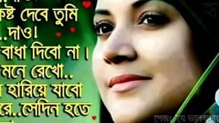 Sarmin sohel song