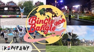 [THE KOMPANY] AOA (에이오에이) - BINGLE BANGLE (빙글뱅글) Dance Cover (Around the World Ver.) 🌎