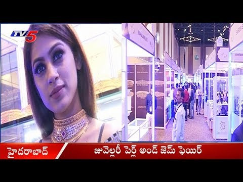 India's Premium Jewellery Exhibition 2018 Begins In HICC - Novotel | Hyderabad | TV5 News