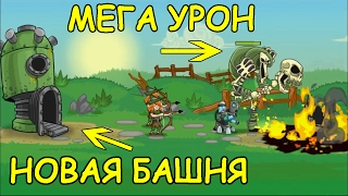 Игру Симулятор Битвы На Русском