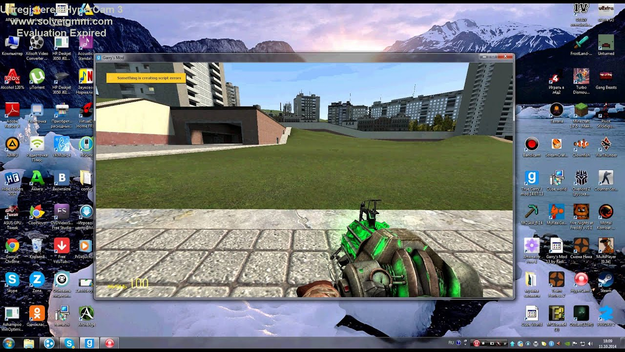 Как сделать аддон для garry's mod steam
