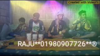 Bangla Funny Song Cover By Dj Raju