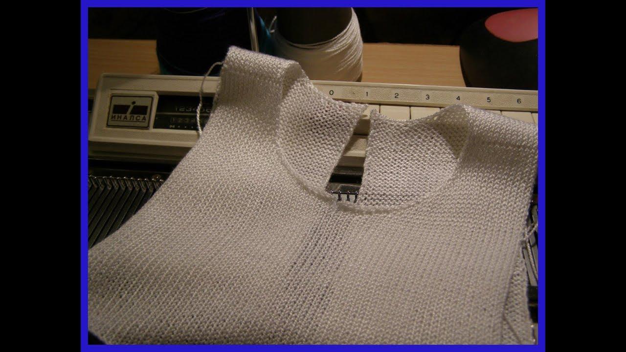 Вязание рукава на вязальной машине 28