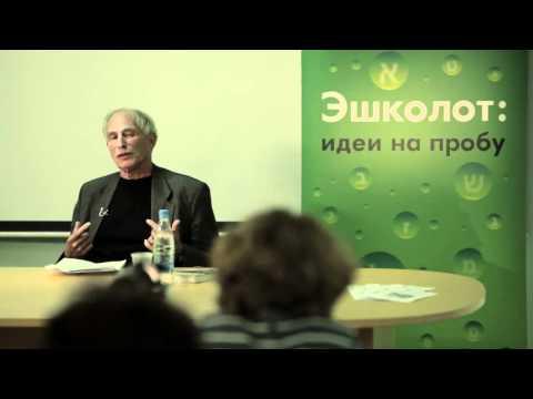 Жаботинский, владимир: самсон назорей
