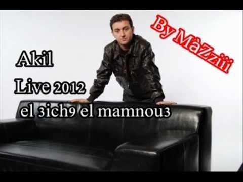 cheb akil live mouflon d or 2012 el 3ich9 el mamnou3 by mazi exclu