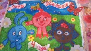 Подготовка ко Дню Рождения и День Рождения Митюши!