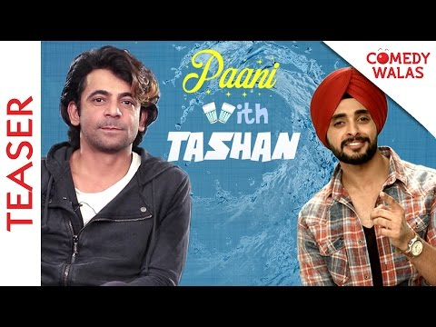Did you know who was Sunil Grover's first Date?# Paani With Tashan #Comedywalas