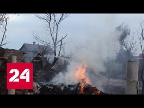 В Волгоградской области из-за степных пожаров объявили режим ЧС