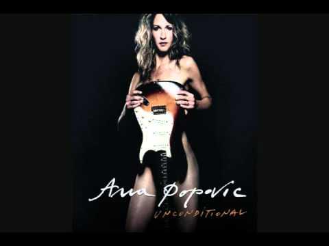 Ana Popovic (Featuring Sonny Landreth) Slideshow