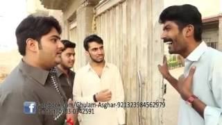 Download ASGHAR ALI KHOSO Awam khud siyasatdan hay NEW COMEDY 2015 SINDHI FUNNY 3Gp Mp4