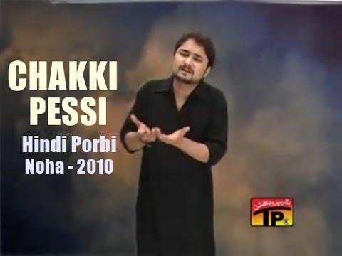 Chakke Pesse (porbi) Syed Raza Abbas Zaidi Vol-5 Nohay 2010 video