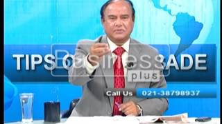 Tips Of The Trade with Host Tarique Khan Javed (3 April 2017)
