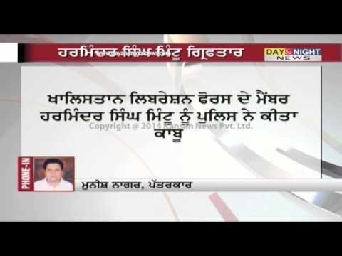 Khalistan Liberation Force's Member Harminder Singh Mintu Arrested At Delhi Airport video