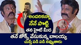Balakrishna Funny words on his height | Balakrishna Funny Speech on his height #JaiSimha