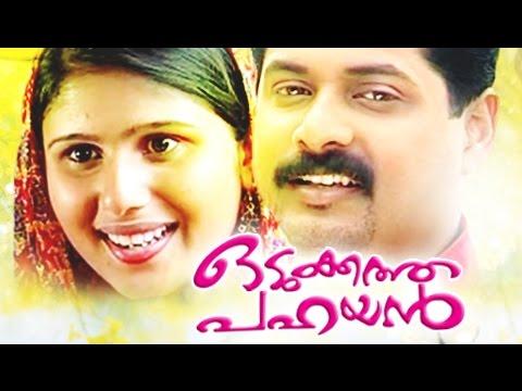 Odukatha Pahayan Malayalam TeleFilm