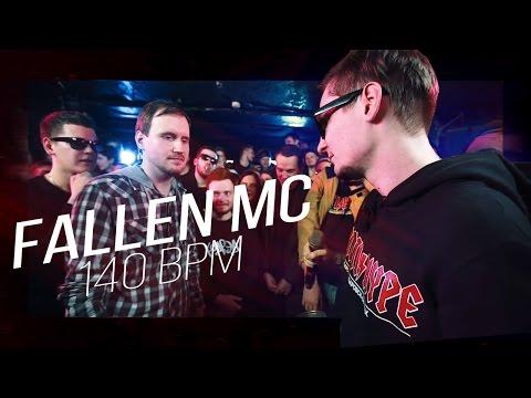 3 раунда FALLEN MC на 140 BPM + текст