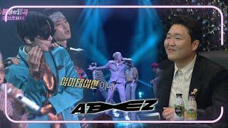 Download 에이티즈(ATEEZ) - Right Now [불후의 명곡2 전설을 노래하다/Immortal Songs 2] | KBS 210522 방송 Mp3/Mp4