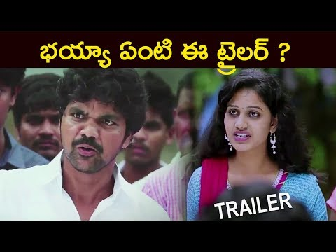 Rool Movie Teaser 2018 HD | Rule Movie Trailer - Latest Telugu Movie 2018