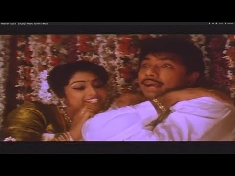 Maaman Maghal - Satyaraj & Meena Tamil Full Movie