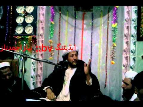 Pashto Naz Naat Ihsan Ullah Haseen video
