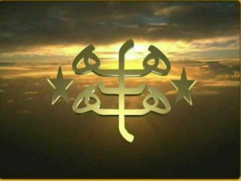 Prayer By Abd'u' l Baha'. مناجاتی از حضرت عبدالبهاء