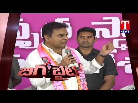 BIG BYTE | Minister KTR Slams  BJP Party | T News Telugu