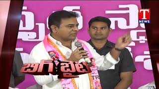 BIG BYTE | Minister KTR Slams  BJP Party  Telugu