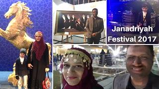 Janadriyah Festival 2017 Riyadh | Pakistani Family in Saudi Arabia | Naush Vlogs | Urdu Hindi