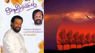 sayahnam anupama sayahnam---ഋതു ഗീതങ്ങൾ (Hari Aryas)