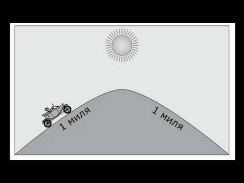 Загадка  которую не сразу решил Эйнштейн