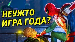 Spider-Man (2018) — мгновение до шедевра?!
