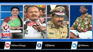 Motkupalli Narasimhulu Comments | Demonetised Notes Seized | Survey Of Criminals | Teenmaar News