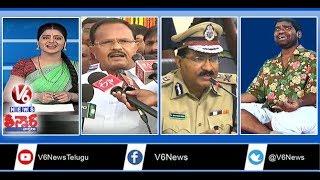Motkupalli Narasimhulu Comments   Demonetised Notes Seized   Survey Of Criminals   Teenmaar News