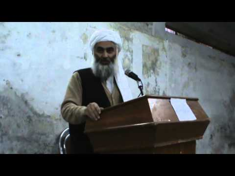 prophet muhammad (PBUH) the five basic teachings. part 2 ustad abdul saboor