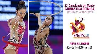 Baku - 37° Campionato del Mondo GR (finale All around individuale)
