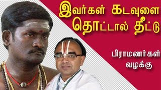Dalit Priests in kerala | what stops tamilnad to appoint dalit Priests