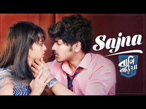 Sajna (Bapi Bari Jaa) (Bengali) (2012) (Full HD)