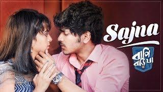 Download Sajna | Bapi Bari Jaa | Arjun Chakraborty | Mimi Chakraborty | Jeet Gannguli | SVF 3Gp Mp4