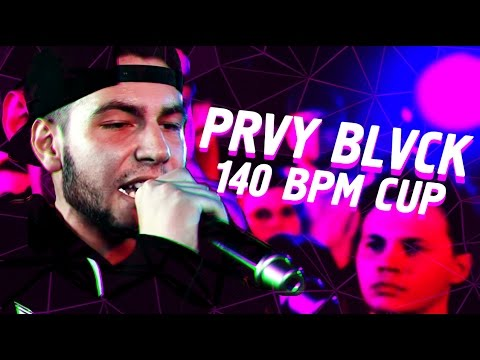 3 раунда PLVY BLVCK на 140 bpm cup + текст