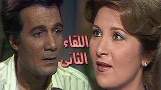 Download اللقاء الثاني: تتر البداية .. علي الحجار - حنان ماضي - عمر خيرت 3Gp Mp4
