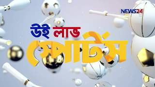 We Love Sports on 19th July, 2018 (Sports Show) on News24