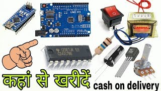 best place to buy electronic components online in india
