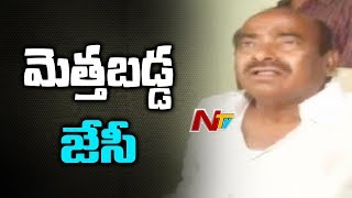JC Diwakar Reddy Press Meet After Speaks With CM Chandrababu | No Confidence Motion Discussion | NTV