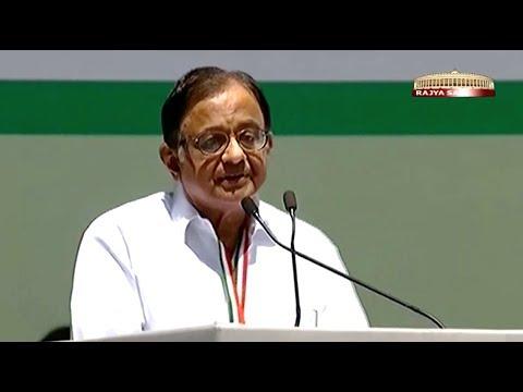 P Chidambaram's speech at the AICC meeting   January 17, 2014
