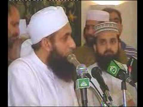 Tariq jameel saib speech in arabic plus Qari Sadais in pak.