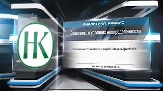 Newmediaweek.ru