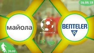 LIVE   - Benteler Gold Business League 12