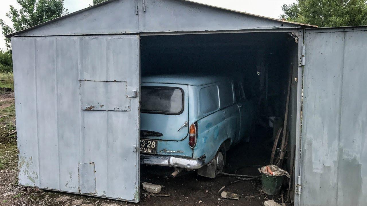 Нашли клад: редчайший фургон Москвич-430 432