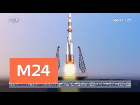 """Специалисты выясняют точные причины аварии корабля """"Союз МС-10"""" - Москва 24"""